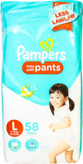 Pampers Dry Baby Pants Jumbo Pack L | 58pcs