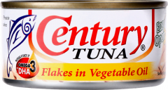Century Tuna Flakes in Vegetable Oil | 180g